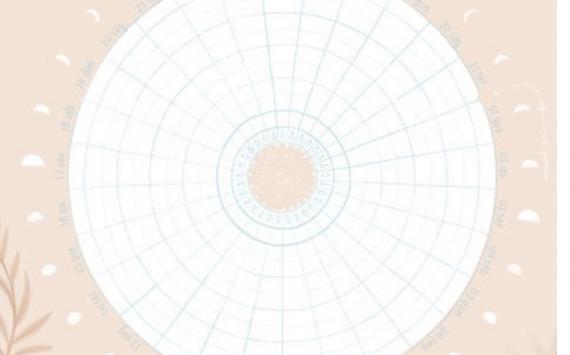 ✶ ☾ Baixe gratuitamente as Lunações da Mandala Lunar 2020 ☽